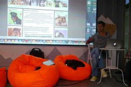 Лекция-семинар «Человек собаке вдруг!» (апрель 2014)